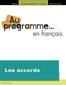C1 auprogrammef4 accords copy