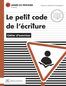 C1 petit code ecriture1