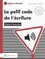 C1 petit code ecriture2